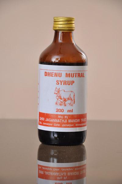dhenu-mutral-syrup